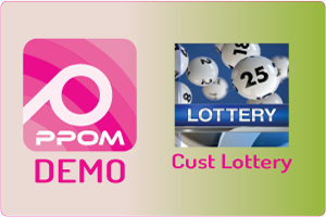 PPOM Cust Lottery
